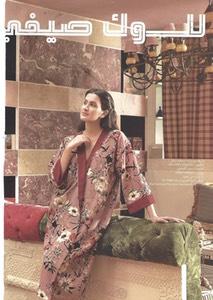 riad marrakech luxe karmela princesse presse marocaine